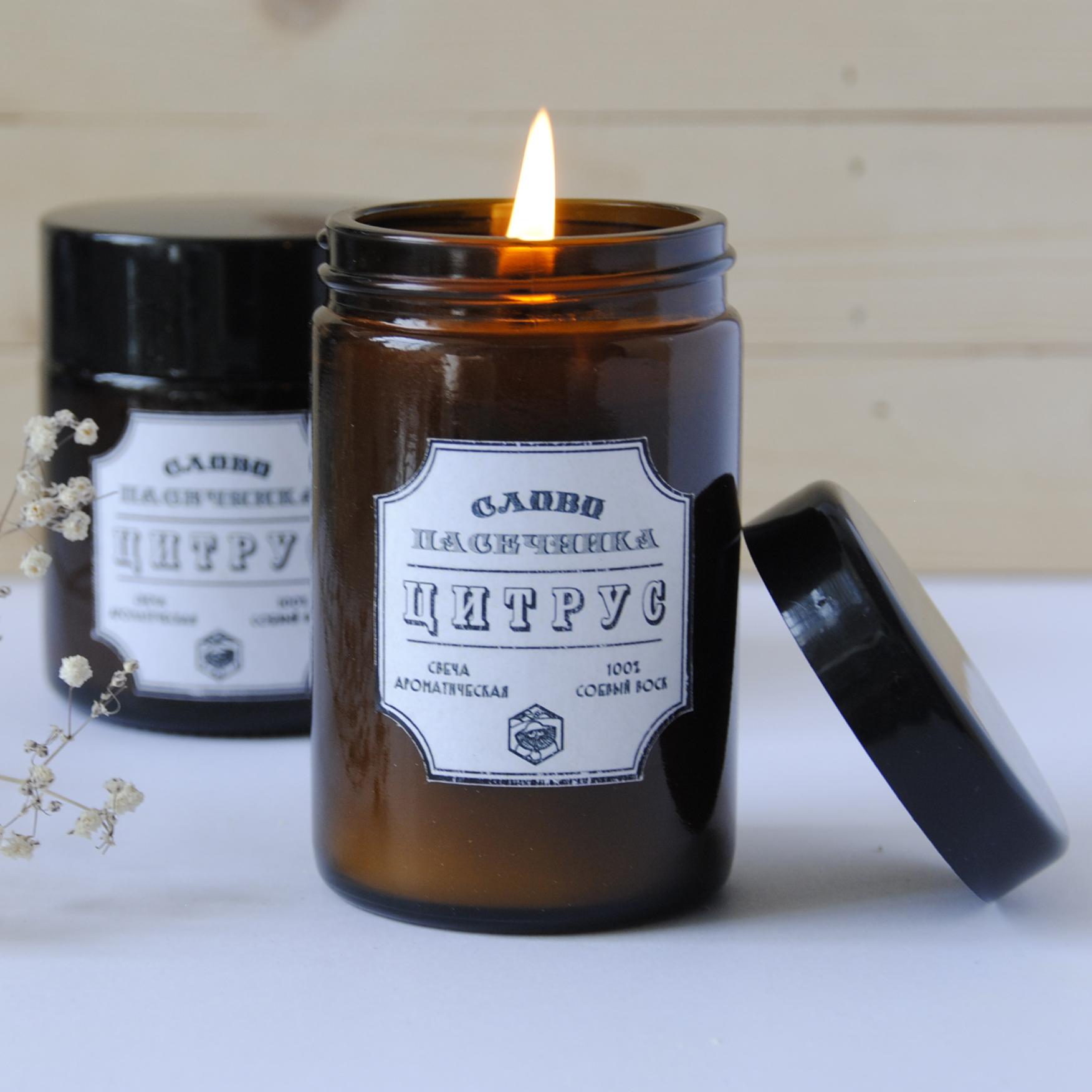 Свеча из соевого воска в стекле маленькая зажженная